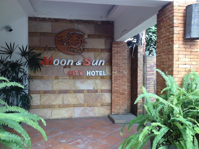 โรงแรมมูน แอนด์ ซัน