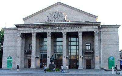 Glinka Zaporozhzhye Regional Philharmonic Concert Hall