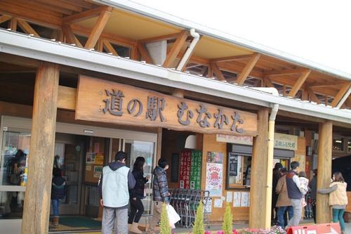 Michi-no-Eki Munakata