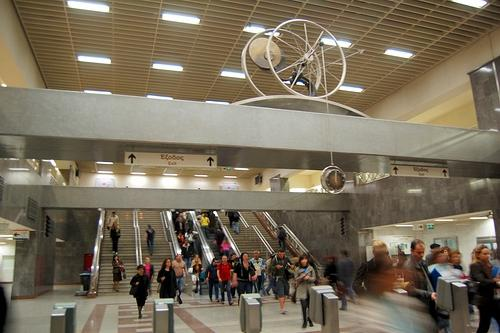 Syntagma Station