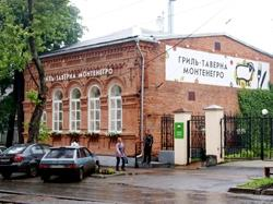 Grill-Tavern Montenegro