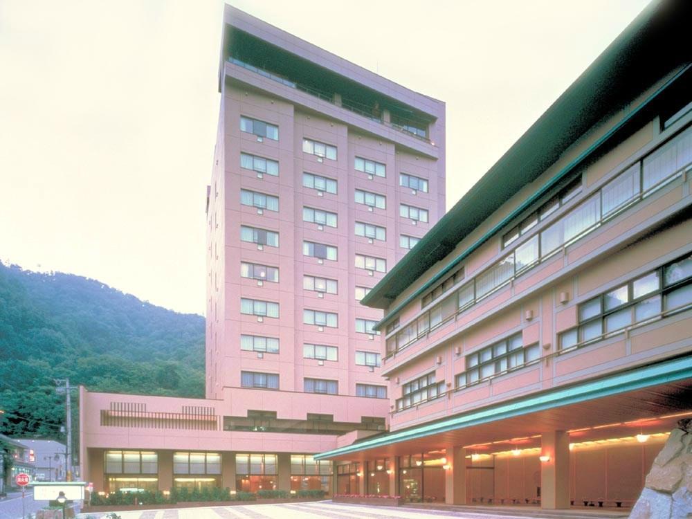 花紅葉旅館
