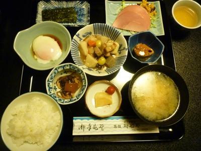 Tsukefuneya
