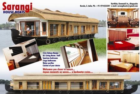Sarangi House Boats Alappuzha