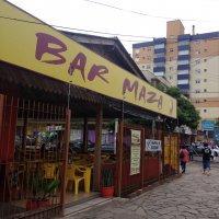 Maza Bar