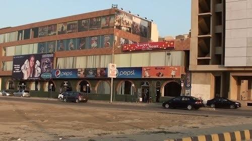 Universe Cineplex Karachi