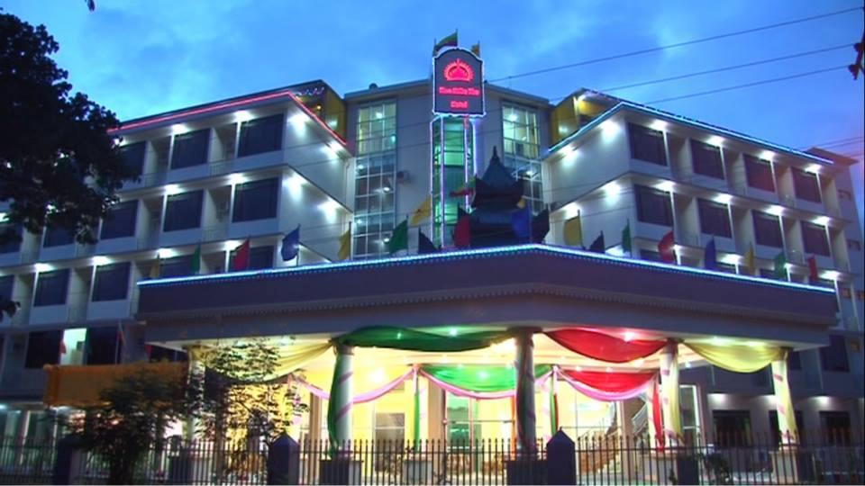 Magway Myanmar  City pictures : Nan Htike Thu Hotel Magway, Myanmar 2016 Hotel Reviews ...