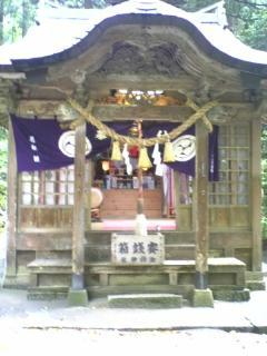 Kamochiji Shrine
