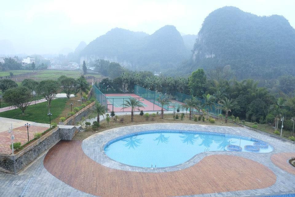 劉三姐度假山莊
