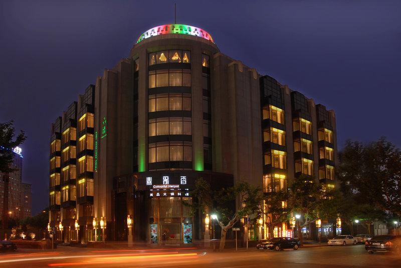 Pudi Boutique Hotel
