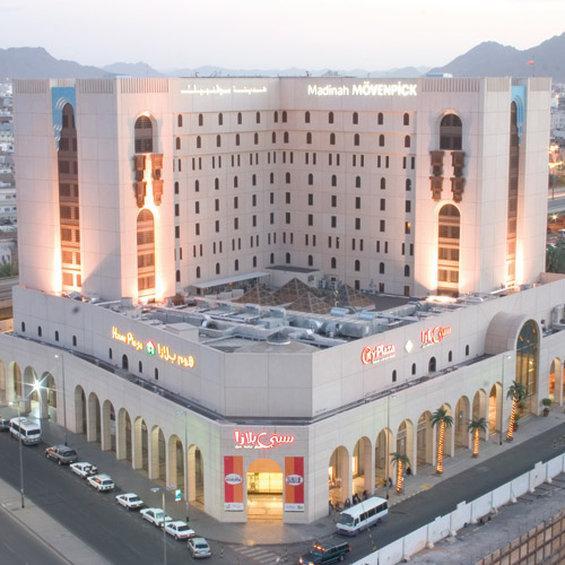 麥地那莫文皮克酒店