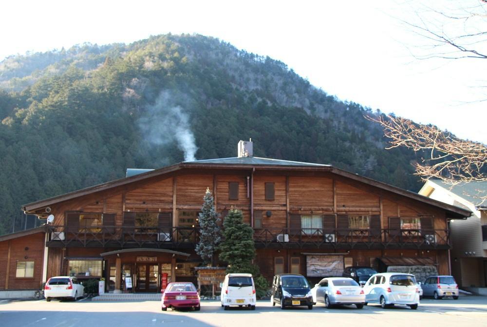 Miyama Town Nature and Culture Village Kajika Inn