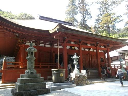 Kongoshoji Temple