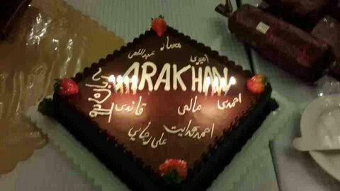 Arakhan Restaurant