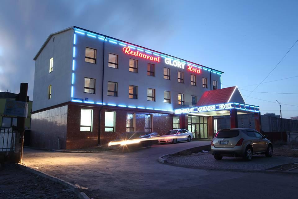 Glory Restaurant and Hotel