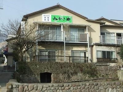 Mikasaya