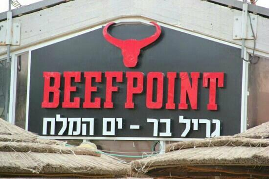 Beef Point Grill-Bar Dead Sea