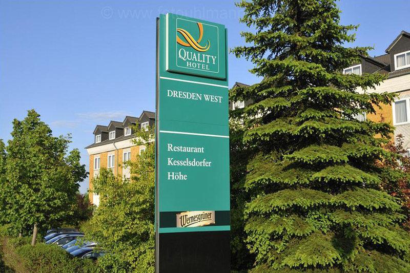 クオリティ ホテル ドレスデン ウエスト