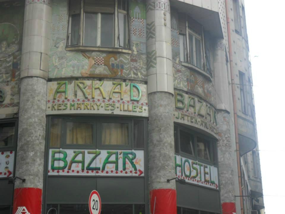 巴扎青年旅社