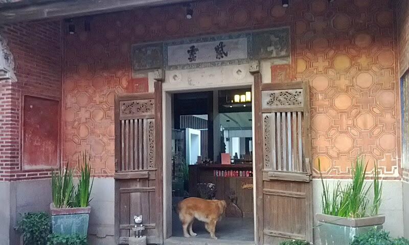 廈門紫雲鄉設計酒店