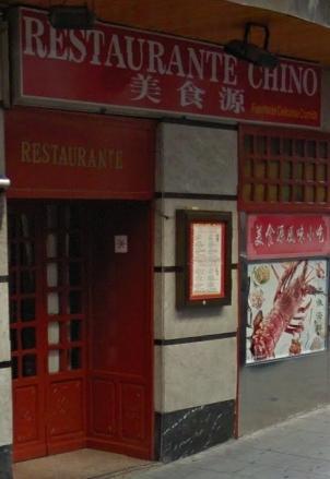 Fuente Deliciosa China