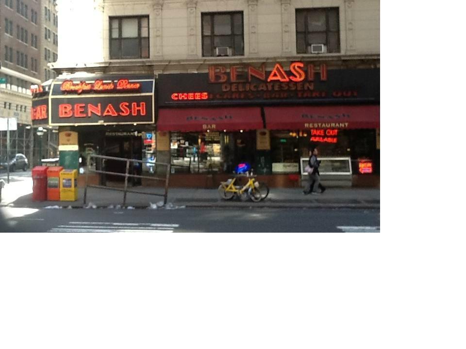 ben ash deli new york city midtown restaurant. Black Bedroom Furniture Sets. Home Design Ideas