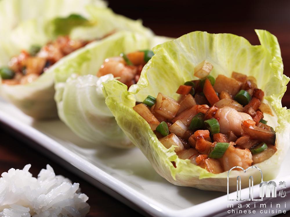 Maximini chinese restaurant london restaurant reviews for Asian cuisine london