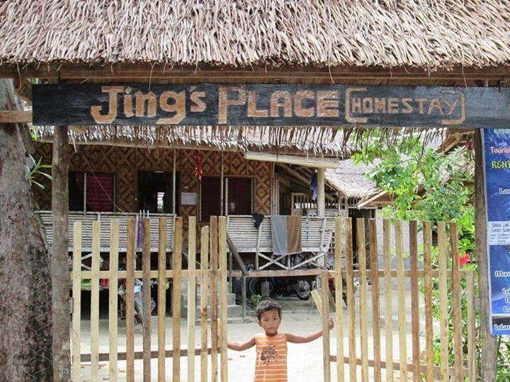Jing's Place