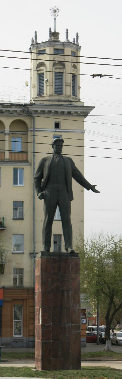 Monument to V. V. Mayakovsky