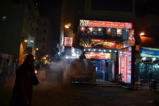 Oum Hashim Restaurant