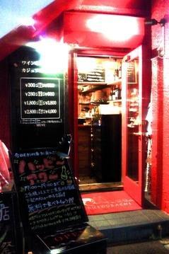Wine Bar Tera Suidobashi