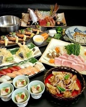 Japanese Cuisine Hanagiku