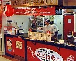 Takobayashi