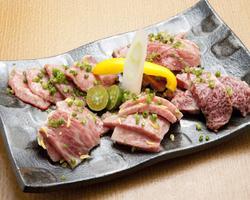 Special A5 Wagyu Japanese Beef Shippu Horumon