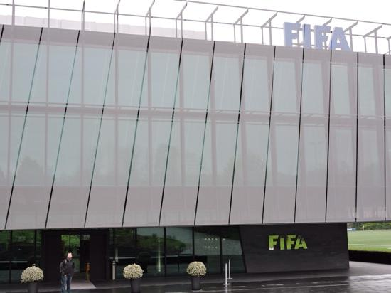 ‪FIFA Headquarters‬