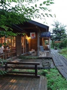 Udon Cafe Itsumoan