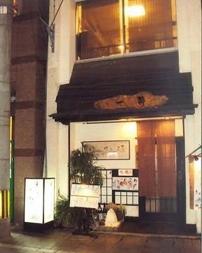 Watashino Teryori Ikkou
