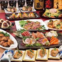 Dining Sai Shinjuku