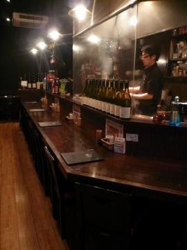 Jidori Charcoal Fire Grilled Chicken Maru