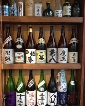 Jidori Sumiyaki Okada
