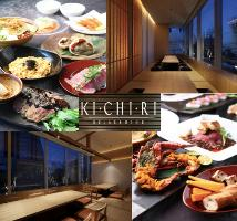 Kichiri Relax & Dine; Esola Ikebukuro
