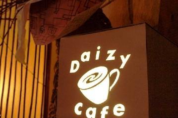 Daizy Cafe