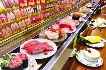 Sushi Daijin Tosu Main Store