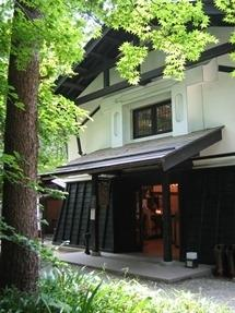 Haikara Kan (Kakunodate Rekishimura Aoyagike)