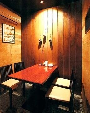 Gujono Inn Okuymino-En Restauran Sun-Tabelle