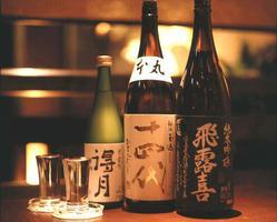 Yakichi Shinjuku 3 Chome Meijidori