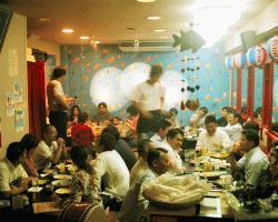 Tavern Uminchu