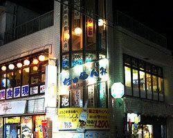 Izakaya Churanmi