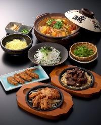 Akakara Ginza 5-Chome