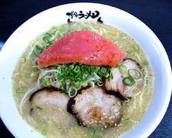 Hakata Ramen Yokayo